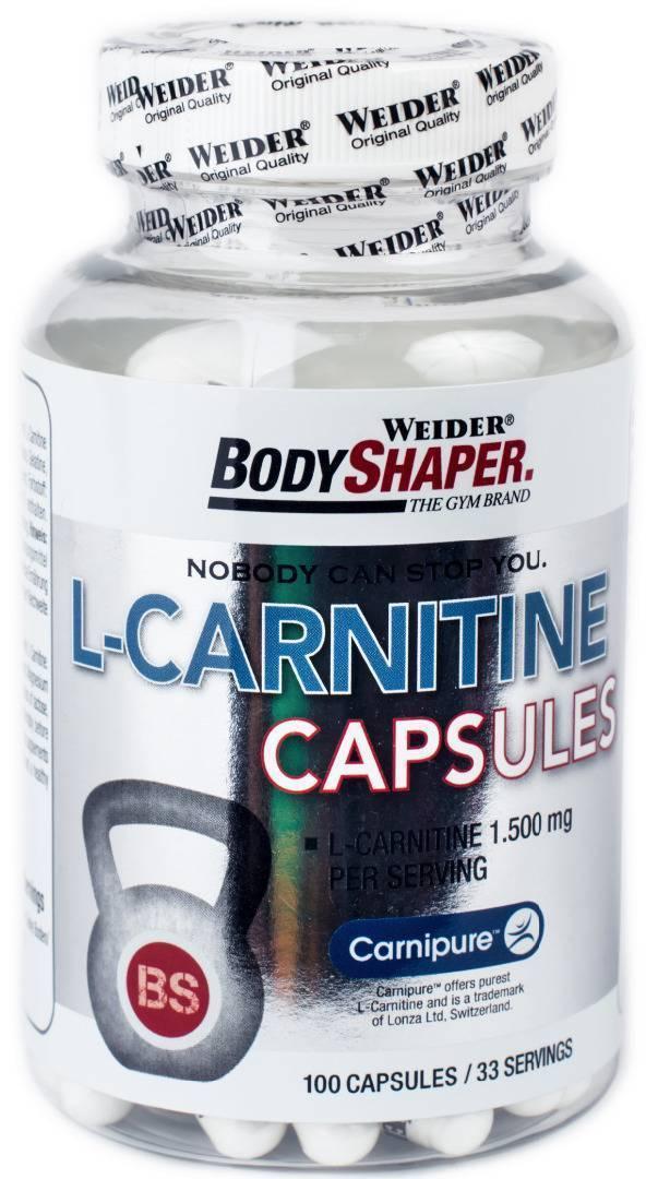 L карнитин пермь