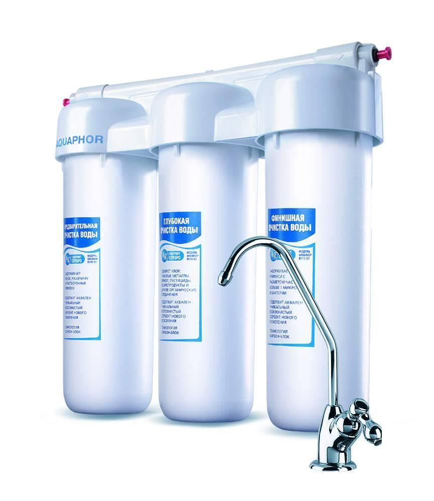 можете узнать фильтры для очистки воды в бресте отзывы скорее достичь пьяной